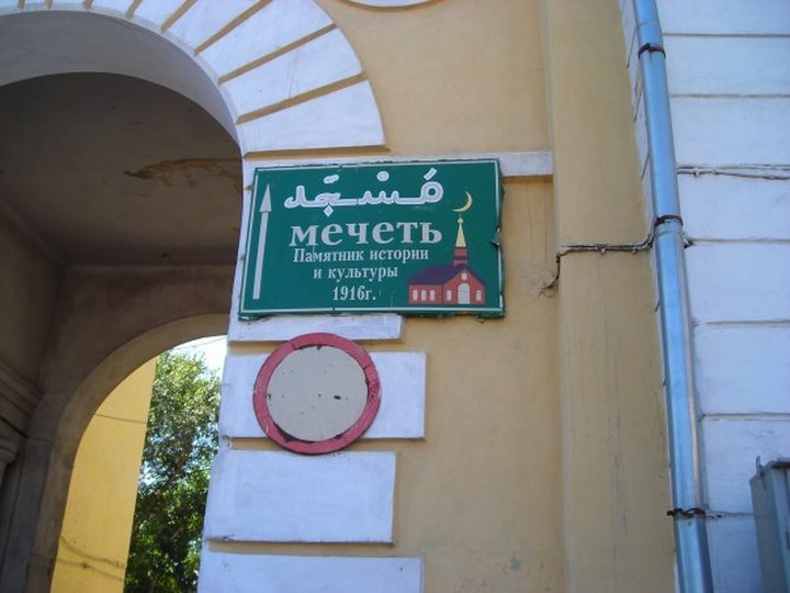 Противники строительства мечети напомнили мэру Новосибирска об ответственности за межнациональные конфликты