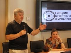 Журналисты обсудили использование этнического фактора в информационных войнах