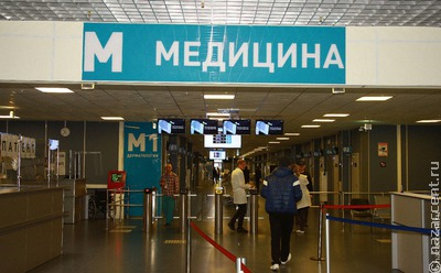 Заммэра Москвы: мигрантов на стройках заменили жители столицы и области