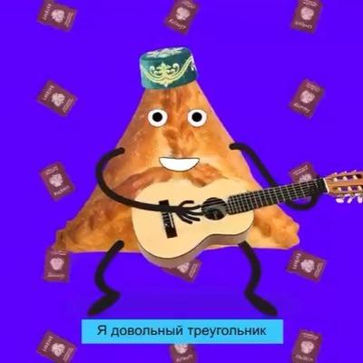 Жителей Татарстана призвал на выборы поющий эчпочмак в тюбетейке [ВИДЕО]