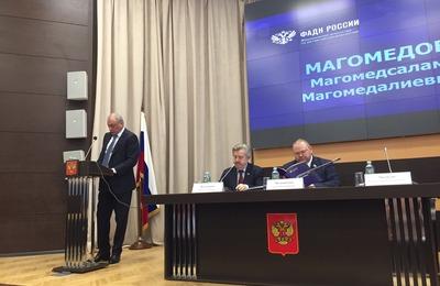 Замглавы Администрации президента рассказал о претензиях к работе ФАДН