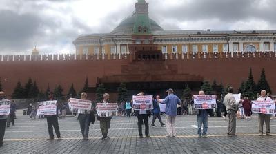 Участники акции против преследования крымских татар задержаны на Красной площади