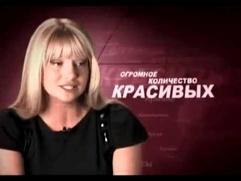 Виктория Лопырева - Россия - симфония народов
