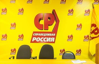 Эсеры определяются с кандидатурой главы комитета Госдумы по делам национальностей
