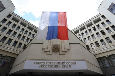 Госсовет Крыма призвал генпрокуратуру РФ расследовать геноцида крымчан