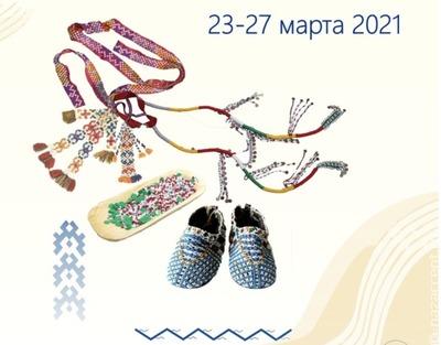 Бисерные изделия обских угров станут темой семинара в Ханты-Мансийске