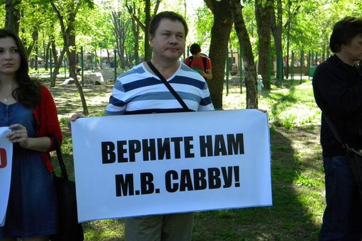 Материалы уголовного дела профессора Саввы переданы в прокуратуру