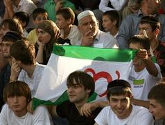 В Северной Осетии открылся съезд осетинского народа