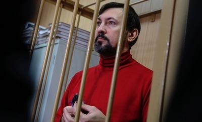 Слушание дела националиста Белова началось в Подмосковье