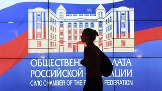 """Этнокультурные НКО приглашают на форум """"Сообщество"""" в Якутске"""