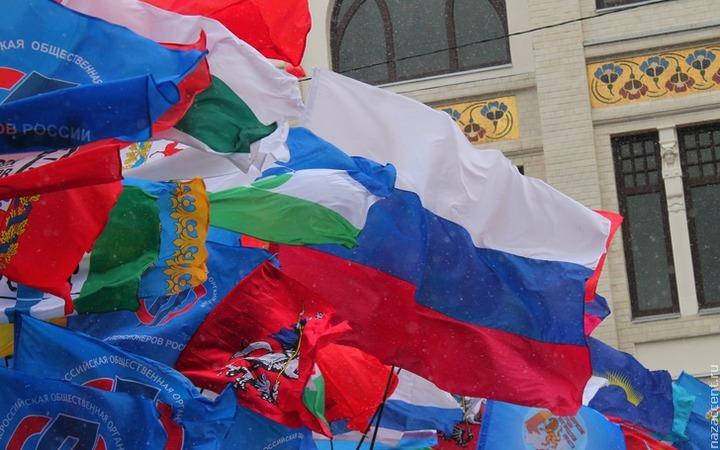 Стартовал всероссийский конкурс лучших практик в сфере национальных отношений