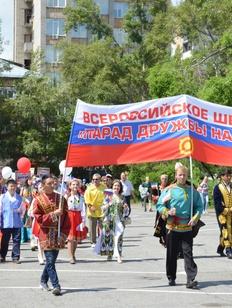 Парад дружбы народов России пройдет в Хакасии