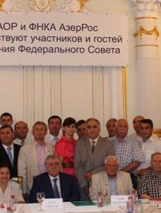 Вопрос лидерства в ФНКА АзерРос решится на съезде 20 февраля