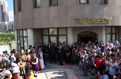 Башкирия приостановила сотрудничество с организацией тюркской культуры ТюркСОЙ