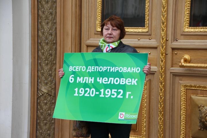 В Москве 18 мая почтят память депортированных народов