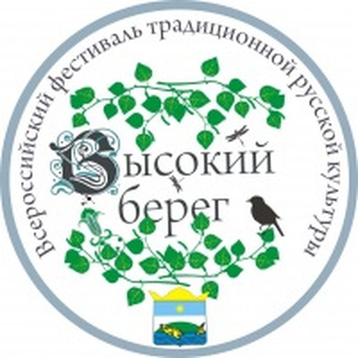 """На """"Высоком берегу"""" в Удмуртии прозвучали старинные русские песни"""