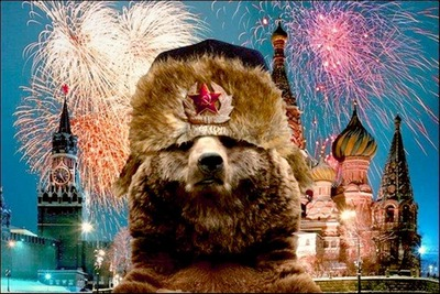 Настоящий русский медведь