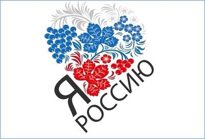 Российские греки объявили интернет-флешмоб роликов на родных языках