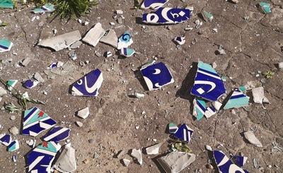 Вандалы уничтожили цитату из Корана на здании мусульманского центра в Подмосковье
