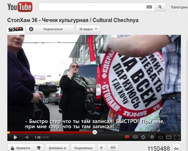 """Драку в ролике  """"Чечня культурная"""" посмотрело более миллиона человек"""