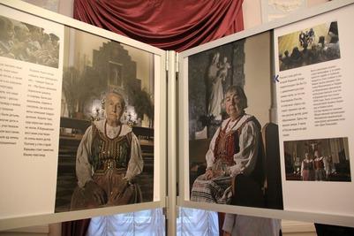 """Презентация проекта """"Россия многонациональная"""""""