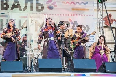 Фестиваль этно-музыки России и зарубежья пройдет онлайн