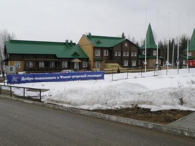 Финно-угорский этнопарк в Коми спасли от выдуманных террористов