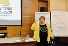 Ассамблея народов Евразии определилась с приоритетами