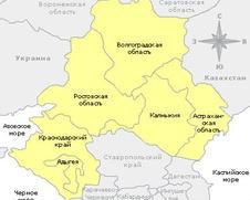 Полпред в ЮФО заявил о стабильности в сфере межнациональных отношений в округе