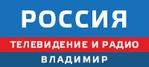 Владимир, ГТРК, г. Владимир