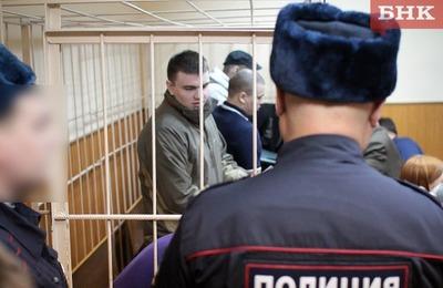 """Суд по делу движения """"Рубеж Севера"""" в Коми продолжится 24 ноября"""