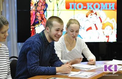 На курсы коми языка в Сыктывкаре записались сто человек