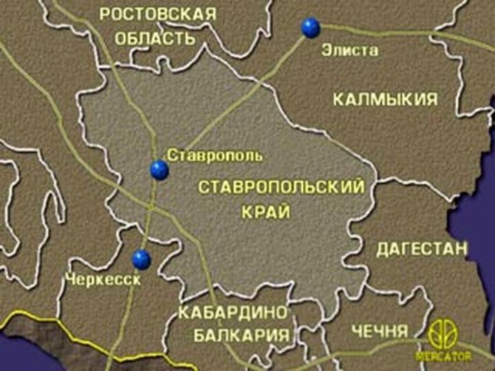 Эксперты: Межэтническая напряженность на Ставрополье сохраняется