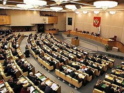 Госдума узаконила увольнения мэров за межнациональные конфликты