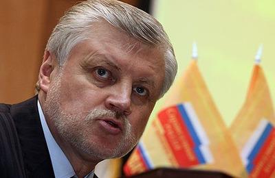 Миронов предложил отменить прямые выборы губернаторов в регионах со сложным нацсоставом