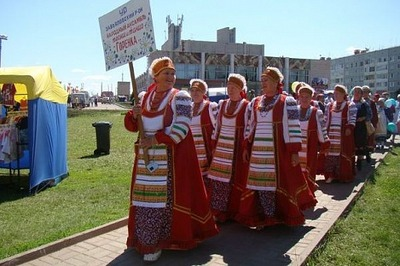 """Международный фольклорный фестиваль """"Окно в небо"""" пройдет в Удмуртии"""