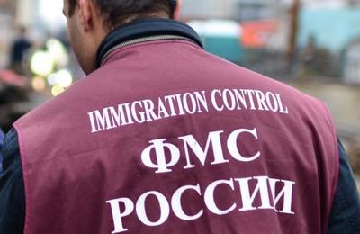 Правительство продлило сроки ликвидации Федеральной миграционной службы