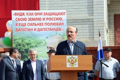 В Дагестане отметили День единства народов республики