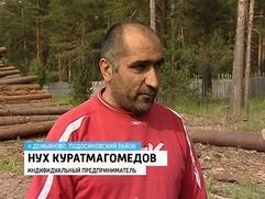 Демьяново: Хозяин пилорамы признался, что дагестанцы стреляли из-за бездействия полиции, и извинился перед начальством
