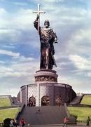 Памятник князю Владимиру в Москве откроют в День народного единства