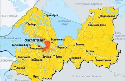 В северной столице создали этноконфессиональный атлас Ленинградской области