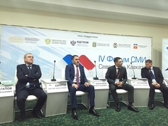 В Пятигорске на форуме СМИ Северного Кавказа обсудили исламскую терминологию