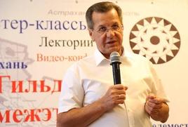 Выпускники Школы межэтнической журналистики встретились с губернатором Астраханской области