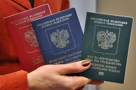 Власти РФ сократили квоты на временное проживание в России