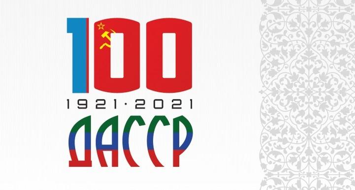 Путин поздравил жителей Дагестана со 100-летием республики