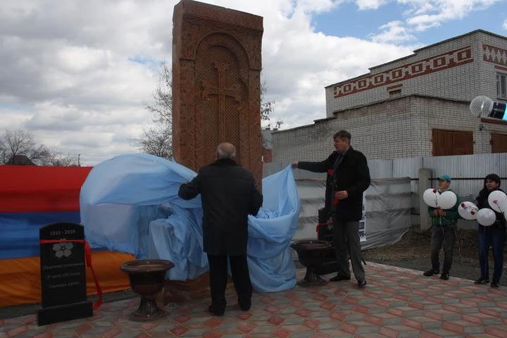 В Тюменской области установили памятник русско-армянской дружбе