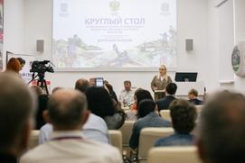 """Туристские маршруты """"Дорогами казаков"""" представили в Кисловодске"""