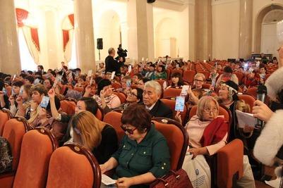 Ассоциация преподавателей родного языка и литературы КМНС появилась в России