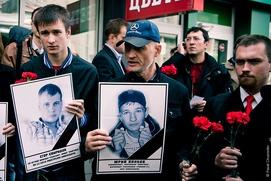 В Москве русские националисты провели акцию в память о жертвах этнопреступности
