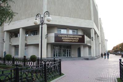Ставропольский студент обвинен в разжигании межнациональной вражды за оскорбление русской преподавательницы